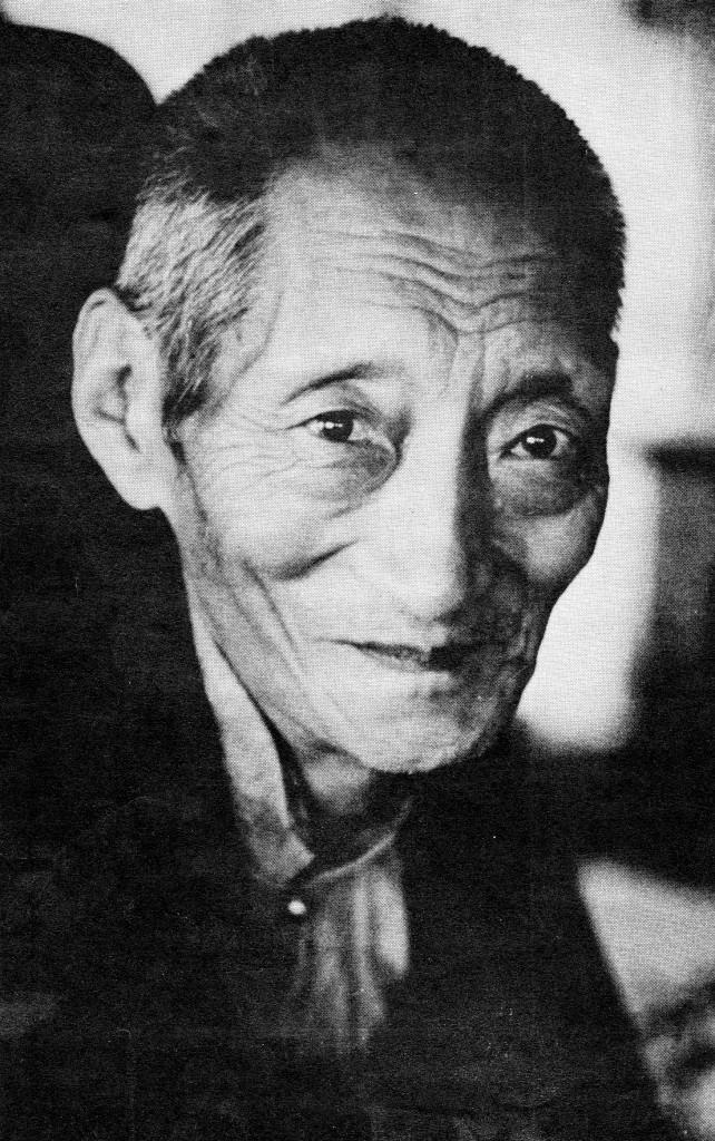 Ven. Kalu Rinpoche  [1905—1989]